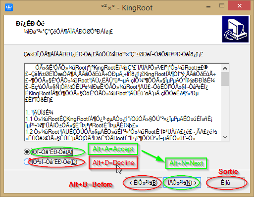 kingroot_install_2.png