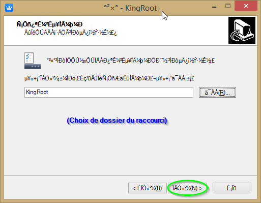kingroot_install_4.png