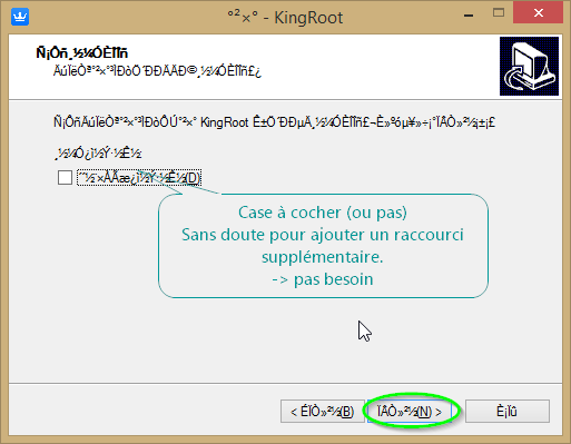 kingroot_install_5.png
