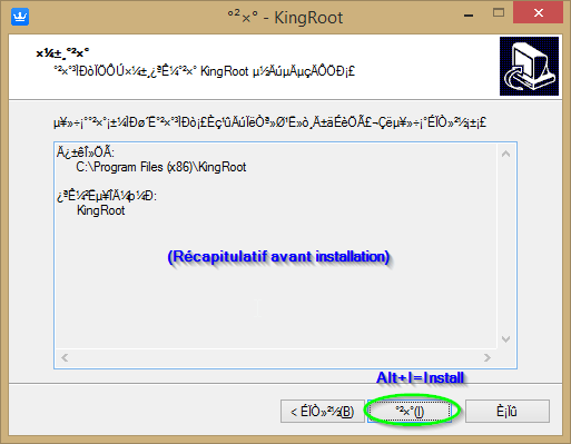 kingroot_install_6.png