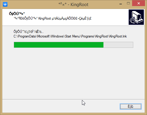 kingroot_install_7.png