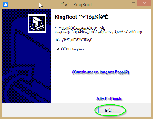 kingroot_install_8.png